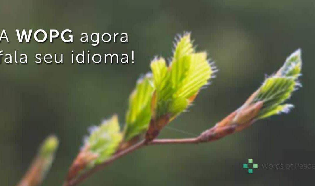WOPG em português!